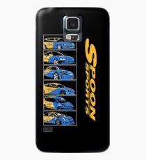 Spoon Sport Generation Case/Skin for Samsung Galaxy
