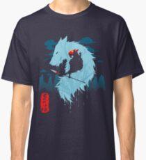 Hime Classic T-Shirt