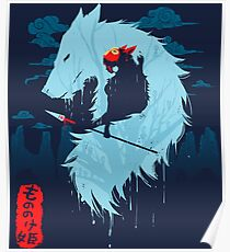 Hime Poster