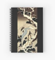 'Two Cranes on a Pine Covered with Snow' by Katsushika Hokusai (Reproduction) Spiral Notebook