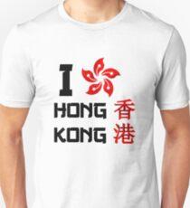 I Love Hong Kong Unisex T-Shirt