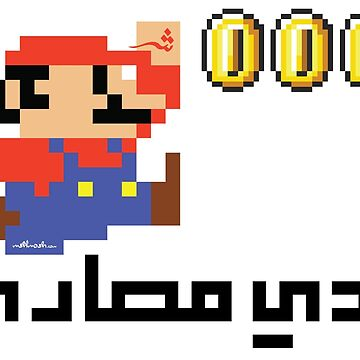 Pixel Art \ Mario Coins by mshmosh
