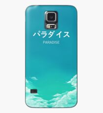 Paradise Japanese Aesthetic Case/Skin for Samsung Galaxy
