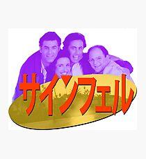 Vaporwave Seinfeld Photographic Print