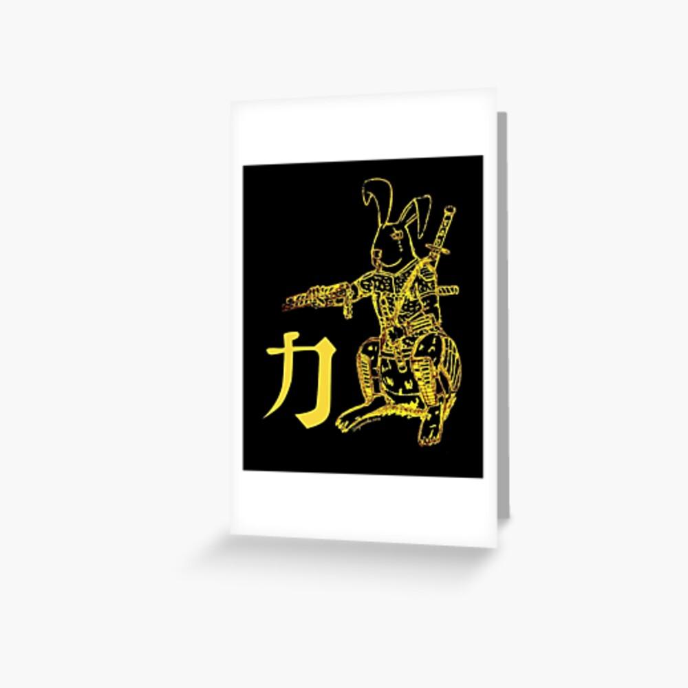Dojo-Häschen Grußkarte