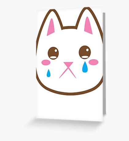 Super cute Chibi Kawaii kitten SAD :( Greeting Card