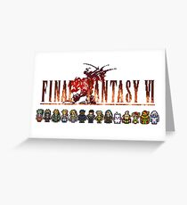 The Best Fantasy Greeting Card