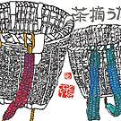 Tea-Picker's Basket by dosankodebbie