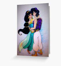 Aladdin 1 Greeting Card