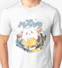 Tama Tama! - Puzzle & Dragons Unisex T-Shirt