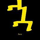 «Hwa (Tigrinya)» de acbtyson