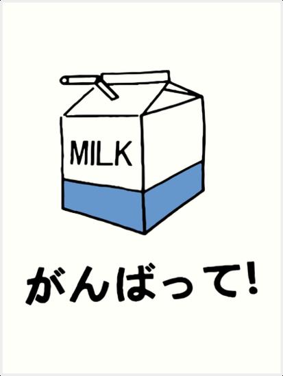 HARAJUKU MILK CARTON JAPANESE LETTER\