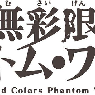 Musaigen no Phantom World Logo by Hays
