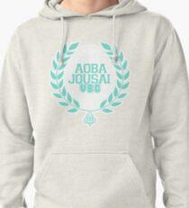 Seijou  [HAIKYUU!!] Design Pullover Hoodie