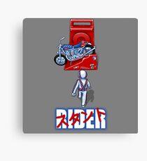 Stunt Rider Canvas Print
