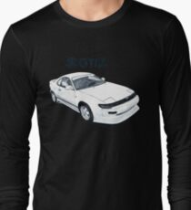 Toyota celica gti Long Sleeve T-Shirt