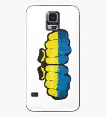 Ukraine! Hülle & Skin für Samsung Galaxy