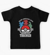 2nd Generation Trainer (Dark Tee) Kids Clothes