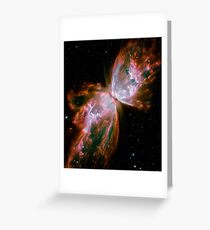 The Butterfly Nebula Greeting Card