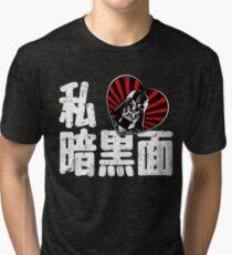 I love DarkSide Tri-blend T-Shirt