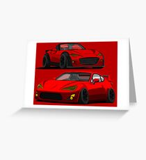The red duo Greeting Card