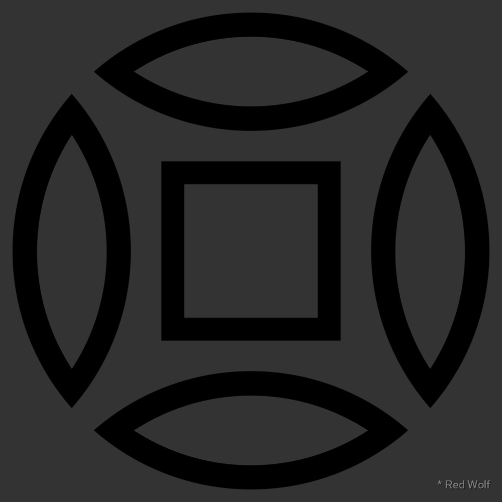 Geometric Pattern: Intersect Outline: Stygian by * Red Wolf
