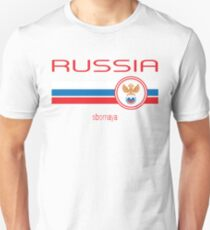 Football - Russia (Away White) Unisex T-Shirt