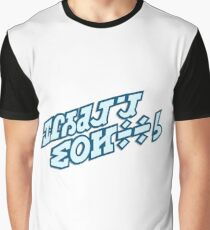 STAR WARS HOLIDAY SPECIAL CARTOON TITLE PLATE Graphic T-Shirt