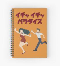 Icha Icha Paradise Spiral Notebook