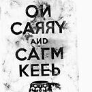 On Carry and Calm Keep (black) by Pekka Nikrus