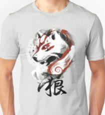 Camiseta unisex Lobo