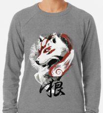 Wolf Leichter Pullover