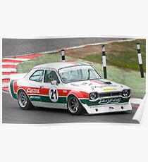 Ford Escort 2000 Poster