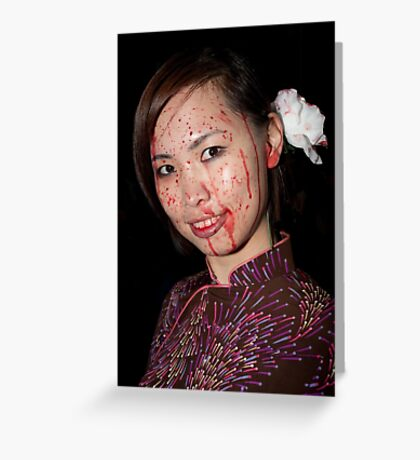 0761 Zombie 55 Greeting Card