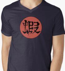 Gamabunta's Symbol Back Men's V-Neck T-Shirt