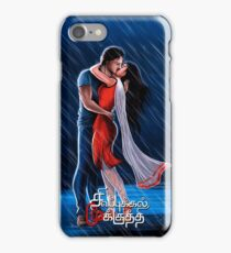 Kissing in the Rain:Sivappu Kal Mookuthi Tamil Comics Merchandise iPhone Case/Skin
