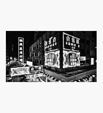 Kowloon, Mong Kok, Neon  Photographic Print