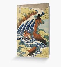 KATSUSHIKA HOKUSAI, ( Japanese), TWO MEN WASHING A HORSE IN A WATERFALL Greeting Card