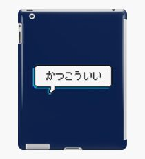 kakkouii - cool iPad Case/Skin