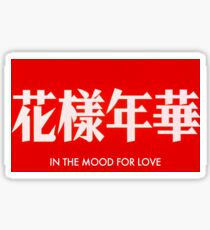 In the Mood for Love Sticker