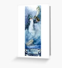 Ulmo Greeting Card