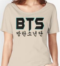 ♥♫BTS-Bangtan Boys K-Pop Clothes & Phone/iPad/Laptop/MackBook Cases/Skins & Bags & Home Decor & Stationary♪♥ Women's Relaxed Fit T-Shirt