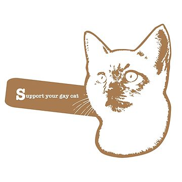 Support your gay cat by Catebooks