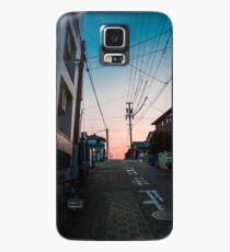 Sunset in Nagoya #2 Case/Skin for Samsung Galaxy