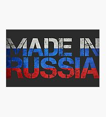 Russia Russian Flag Photographic Print
