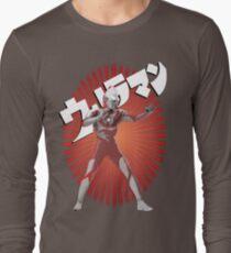UltraMan Japanese Fun Time Long Sleeve T-Shirt
