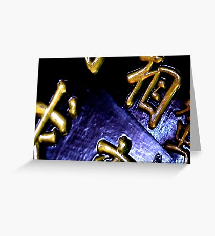 Chinese Characters Abstract Greeting Card