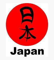 Kanji for Japan. Photographic Print