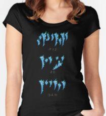 FUS RO DAH! Women's Fitted Scoop T-Shirt