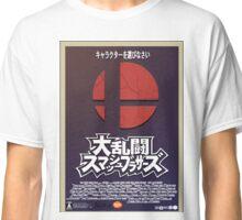 Super Smash Bros. Movie Poster Classic T-Shirt